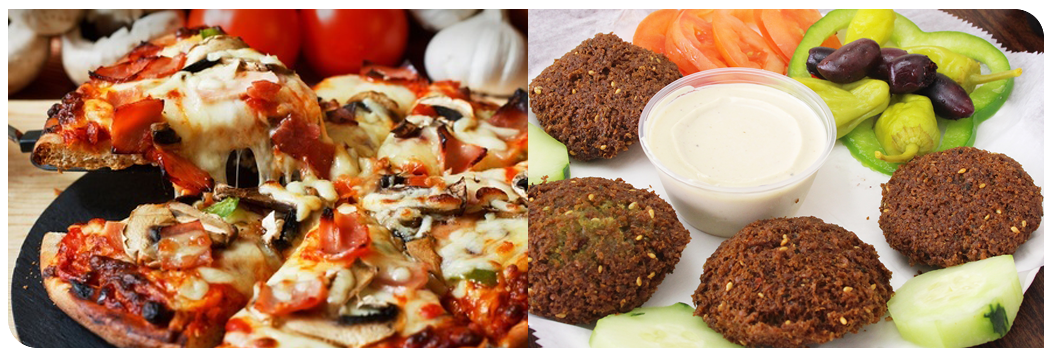 Aroma pizza pizza middle eastern food italian food for Aroma mediterranean cuisine